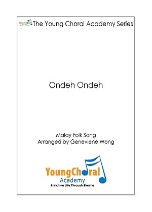 Ondeh-Ondeh